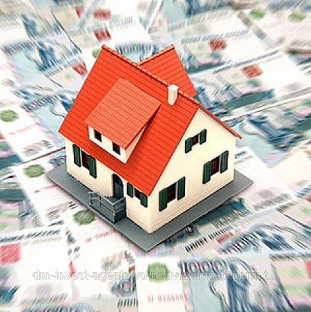 Рынок коммерческий недвижимости пермского края аренда коммерческой недвижимости в сухом логу