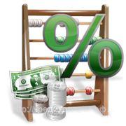 Кредит с минимальной процентной ставкой фото
