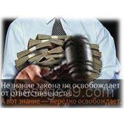 Кредитный адвокат фото