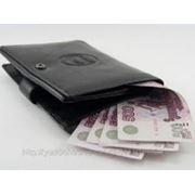Взыскание долгов по кредитам фото