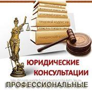 Адвокатская и юридическая помощь в гражданских делах фото