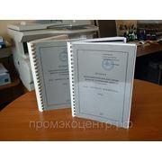 фото предложения ID 284228