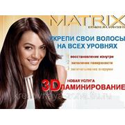 Ламинирование волос PRO+ от MATRIX фото