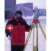 Инженерно-геодезические изыскания 1 фото