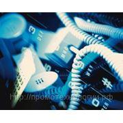 фото предложения ID 284313
