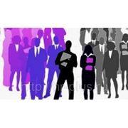 Комплексный конкурентный анализ и оценка персонала фото