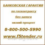 фото предложения ID 284585