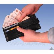 Деньги за 20 минут под любой залог. фото
