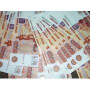 Выгодные вложения денег под проценты фото