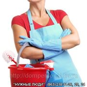 Работа, подработка домработницей. Ежедневная оплата. фото