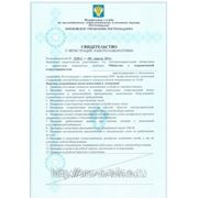 Регистрация электролаборатории фото