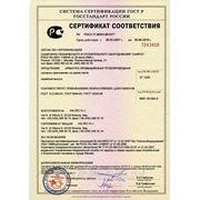 фото предложения ID 284716