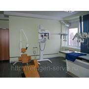 Разработка программы производственного контроля для рентгеновского кабинета фото