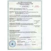 Сертификация товаров, изделий.услуг фото