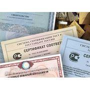 Сертифицирование товара фото