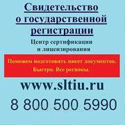фото предложения ID 284776
