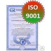 Сертификация ИСО 9001-2008 фото