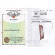 Сертификаты на межкомнатные двери фабрики «МебельМассив» фото