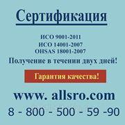 фото предложения ID 284865