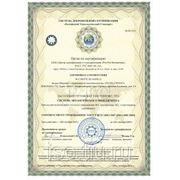 Система Экологического Менеджмента ISO (ИСО) 14001:2004 фото