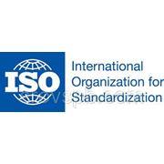 Сертификация ISO 14001:2004 (ИСО 14001 - 2007)