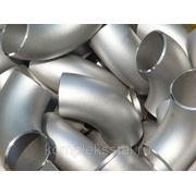 Отвод нержавеющий d. 12х1,5 - 323,9х3 ст. AISI 321, AISI 304L, AISI 304 фото
