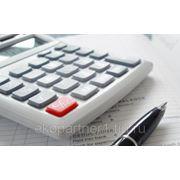 фото предложения ID 285259