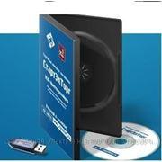 ЭЦП (электронная цифровая подпись) для госзаказа (для поставщиков) Комплект «СтартЭлТорг» фото