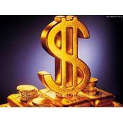 Оформить онлайн кредит! Одобрение за 30 минут! Все регионы!0 % взнос! Подарки! фото