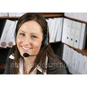 Услуги по закупу товаров. фото