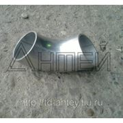 Отвод нержавеющий AISI 304 (08Х18Н10) 38,0*1,5 мм фото