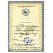 ИСО 27001:2005 Системы управления информационной безопасностью