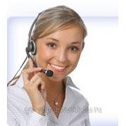 фото предложения ID 285711