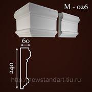 Молдинг фасадный М-026 фото