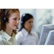 Услуги call центра фото
