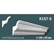 Гипсовый карниз для скрытого освещения K157-S фото