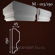 Молдинг фасадный М-013/150 фото