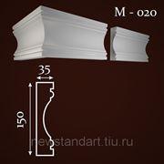 Молдинг фасадный М-020 фото