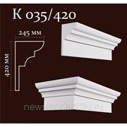 Карниз фасадный К-035/420 фото