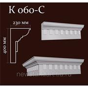 Карниз фасадный К-060-С фото