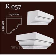 Карниз фасадный К-057 фото