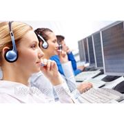 Call center фото
