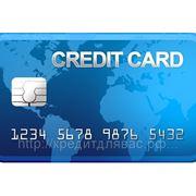 Кредитная карта за один день фото