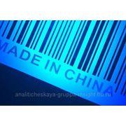 Поиск поставщиков в Китае фото