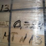 Изделия огнеупорные легковесные ШЛ-1,3 №23 ГОСТ 5040-96 фото