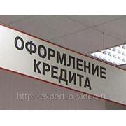 фото предложения ID 286042