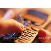 Поиск потенциальных клиентов фото