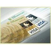 Кредитная карта с льготным периодом кредитования