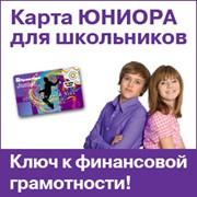 фото предложения ID 18029521