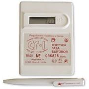 Счетчики газа бытовые СГ-1 вариант 11 предназначены для измерения объема газовой фазы фото